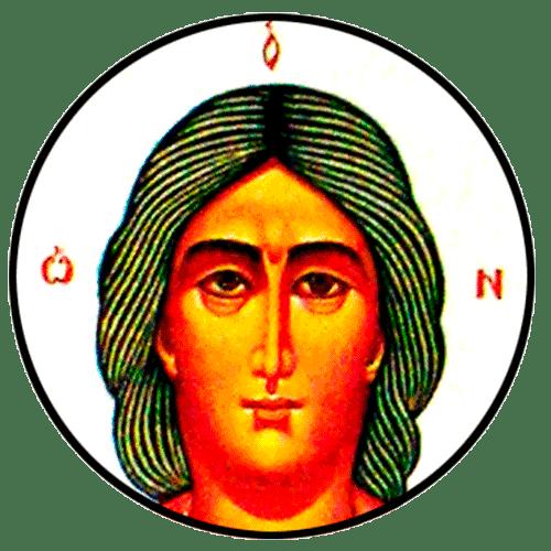 BÓG OJCIEC MÓWI DO SWOICH DZIECI